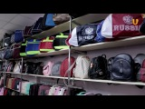 Новости UTV. 25 августа в Салавате откроется новый магазин
