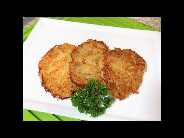 ДРАНИКИ Правильные, Белорусские без муки и яиц. Более чем ВКУСНО! Potato fritters.
