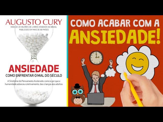 ANSIEDADE | COMO ENFRENTAR O MAL DO SÉCULO | DR. AUGUSTO CURY | RESUMO ANIMADO