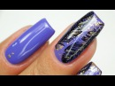 Blue feathers nails art / PB NAILS - GE184 - ALL ACCESS