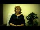 Психотерапия методом Психокатализ ЦПП Стремление Нижний Новгород