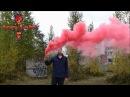Красный дым Смок Фонтан-2 (Smoke Fountain)