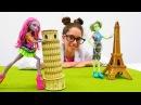 Marisol Coxi İtalya'ya gidiyor 🇮🇹. MonsterHigh oyuncak bebekler ile kızoyunları 💖