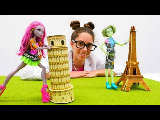 Marisol Coxi İtalyaya gidiyor 🇮🇹. MonsterHigh oyuncak bebekler ile kızoyunları 💖