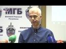 Все факты по крушению MH 17 подгонялись под версию Киева подполковник СБУ Роман Лабусов