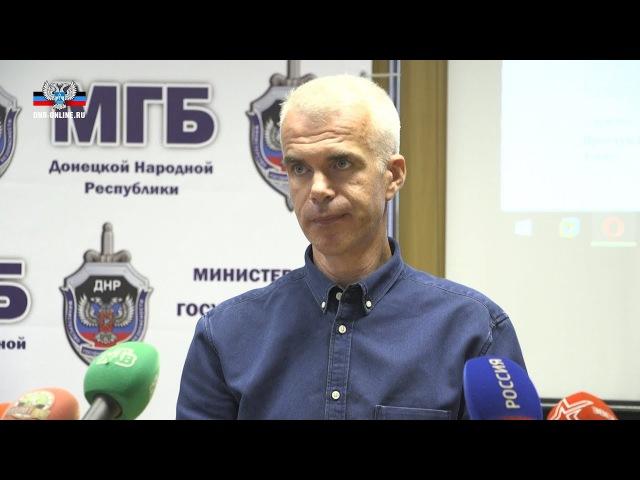 Все факты по крушению MH-17 подгонялись под версию Киева - подполковник СБУ Роман Лабусов