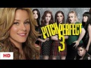 Pitch Pefrect 3 Trailer HD