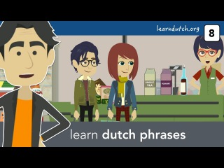 Learn Dutch phrases - at the supermarket, using prepositions (voorzetsels)