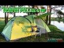 Обзор палатки Norfin POLLAN 4 NF