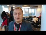 Конференция Mail.Ru Российский форум маркетинга Вип день