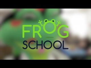 14.02.2018 - valentine's day в frog school