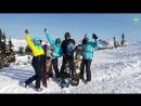 4.02.18 Ездили катать в Ергаки на сноуборде с инструктором!