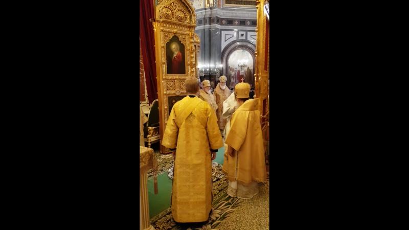 Хиротония епископа Игнатия