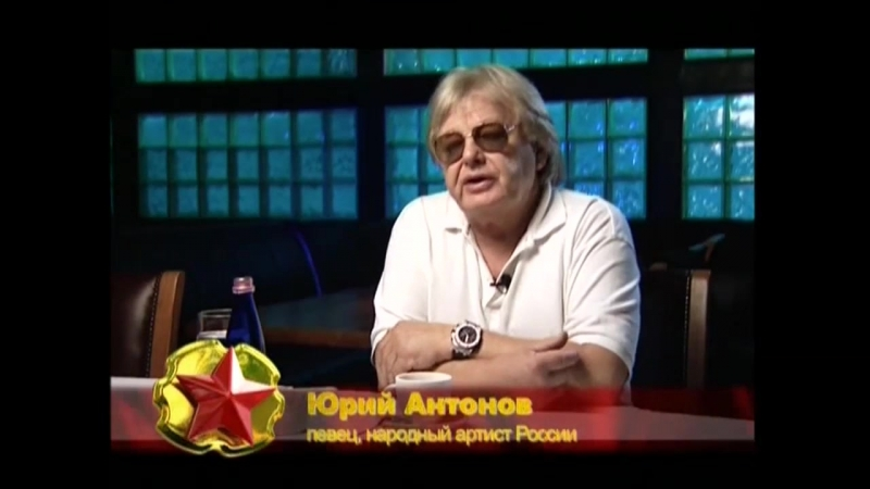 Юрий Антонов. Фрагменты из документальных серий Легенды СССР
