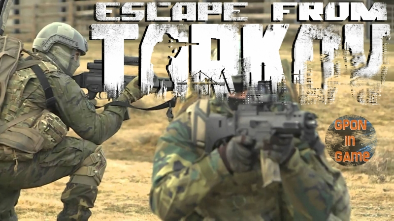 💢 EFT. Escape from Tarkov. Охота за ЧВК . 1440p 🚷16 .GPON in Game
