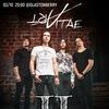 ARTVITAE | Рок-группа