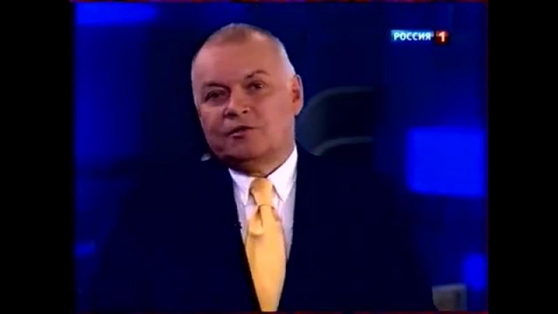 Вести недели с Дмитрием Киселёвым 13.07.2014