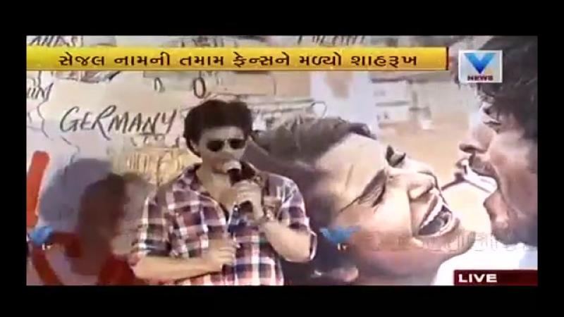 Shahrukh khan on VTV News promoting his upcoming