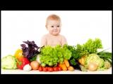 Дети вегетарианцы. Аудиокнига.