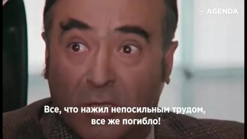 работа не волк)