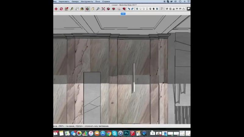 нашистудентыотличники @ uglova_design ... 🕚 24 января - Ландшафтный дизайн в SketchUp 🕚 28 января - Ландшафтный дизайн в Sketch