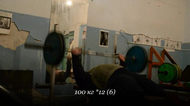 Киокушин это то, что не даёт остановиться или сделать шаг назад 09.02.