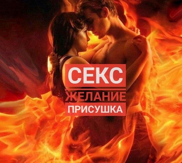 Программные свечи от Елены Руденко. - Страница 10 OlOxXBttu5c