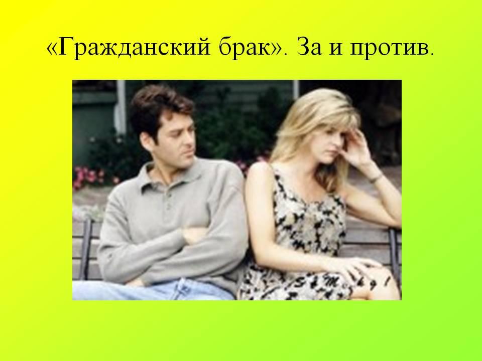 Главное, чтобы не было брака…