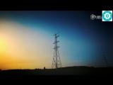 Самая высокая ЛЭП в мире