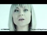 Катя Чехова - Мечтая (DJ Slider &amp Dj Magnit Remix)