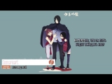 Boruto: Naruto Next Generations / Боруто: Новое поколение Наруто Ending 2 Scenarioart - Sayonara Moon Town [Rus.sub] ED