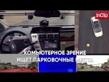 Прототип беспилотного такси от Яндекса