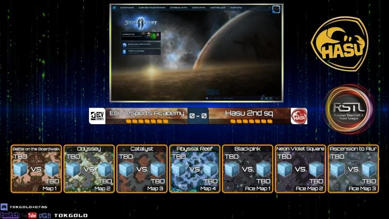 Кланвар RSTL 2 div [ECV eSports Academy VS Hasu 2nd sq]