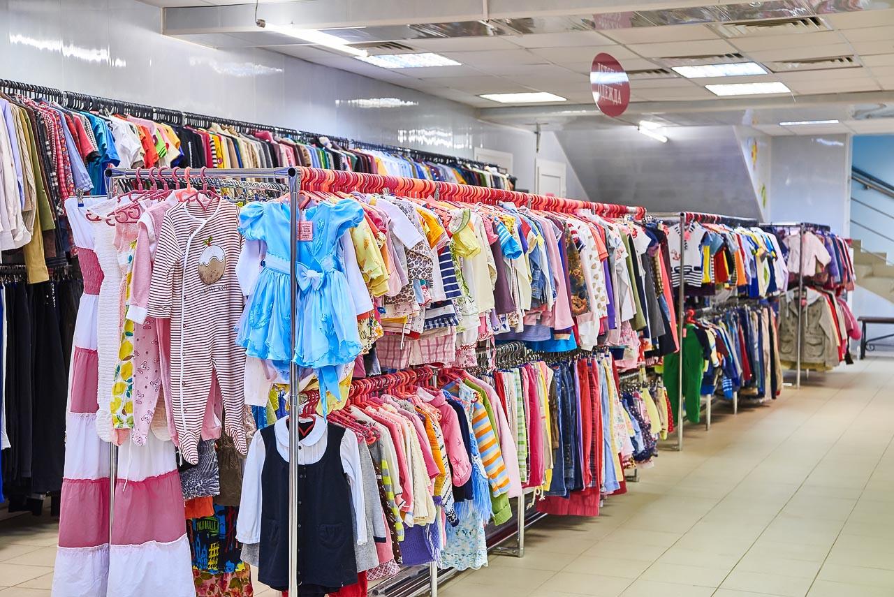 Магазины Детской Одежды Из Европы