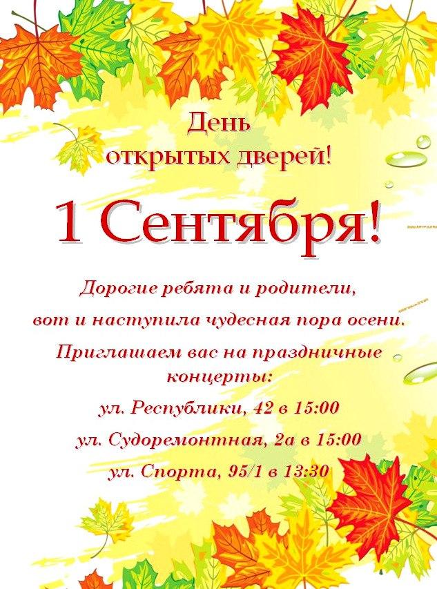 https://pp.userapi.com/c841622/v841622371/14069/b88S91g8KZM.jpg