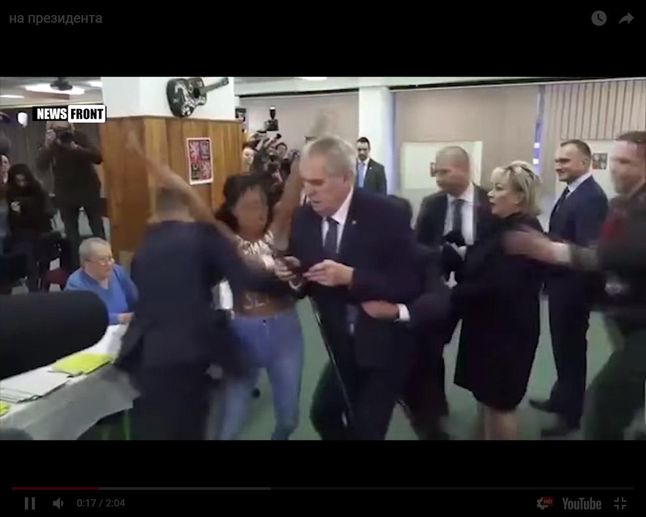 Полуголая украинка напала на президента Чехии