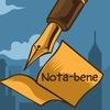 Городской конкурс школьных СМИ Nota-bene