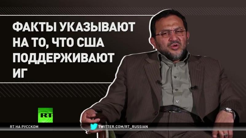 Советник главнокомандующего КСИР_ В мире понимают, что США поддерживают террористов