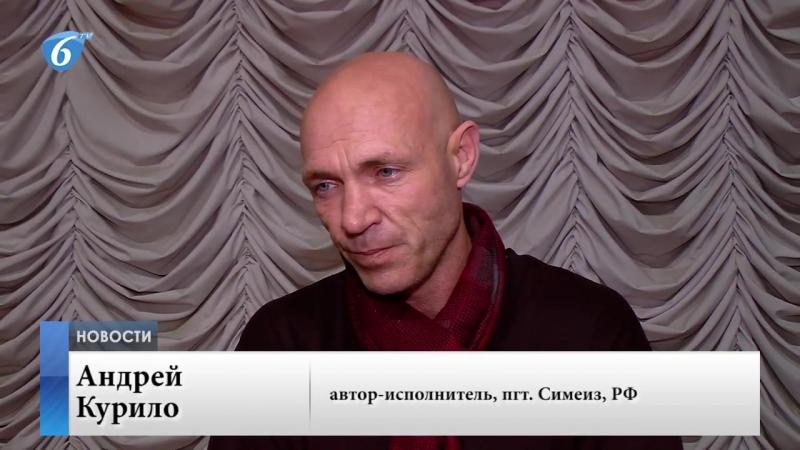 В ДК Шахтер пошел концерт патриотической песни. г. Горловка. ДНР. 12 января 2018г.
