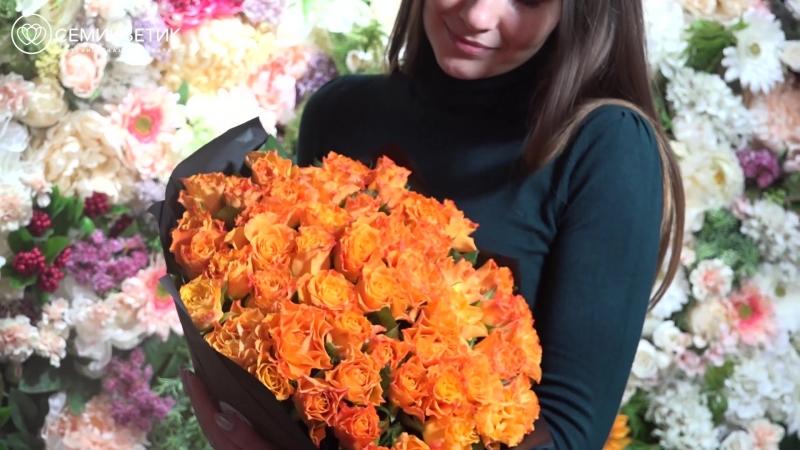 51 кенийская роза 40 см