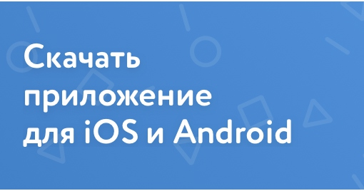 Приложение VK Mobile