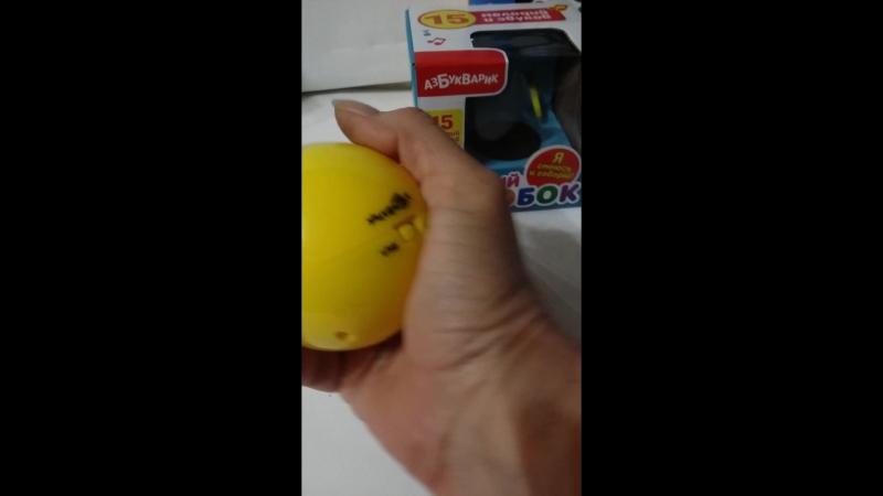 Vk.com/clubrepka-игрушка