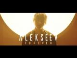 ALEKSEEV - Forever (Eurovision Version)(Тизер)