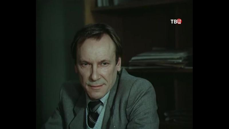 Визит к минотавру (1987) 4 серия