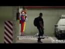 Пранк Клоун-убийца 1 Killer Clown 1, Scare Prank