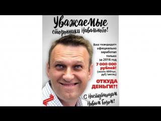 Из ТВИТТЕРА: Оксана ❤️ 🇷🇺 Делала с удовольствием для сторонников Олёши!!!