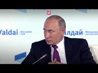 Путину намекнули на выборы и вот, что он ответил