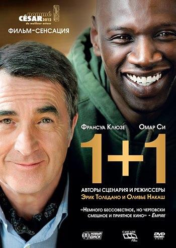 Фильм 11 2011 смотреть онлайн бесплатно в хорошем 720