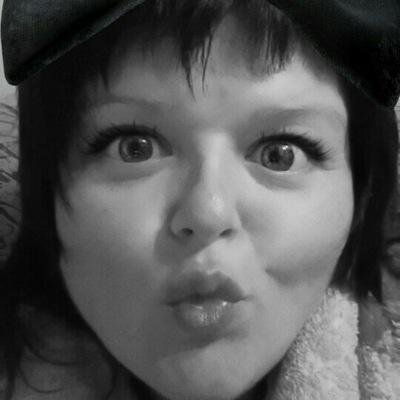 Ксения Новоселова