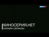 Тайны следствия 17 сезон 1 и 2 серия (АНОНС) смотреть онлайн _ сериал 2017